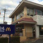 南鳩ヶ谷エリア唯一のハンバーガーチェーン店、マクドナルド 川口朝日町店