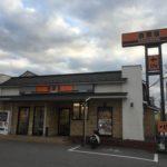 南鳩ヶ谷エリア唯一の牛丼チェーン店、吉野家 122号線川口店