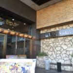WING Sankei(ウイングサンケイ)南鳩ヶ谷