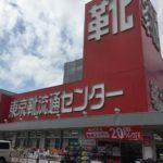 東京靴流通センター 鳩ヶ谷店