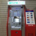 南鳩ヶ谷駅内セブン銀行ATM