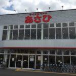 南鳩ヶ谷エリア唯一の大型自転車ショップ、サイクルベースあさひ 川口鳩ヶ谷店