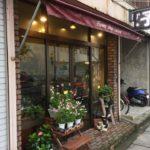 南鳩ヶ谷駅そばの花屋さん、フラワーショップクルール
