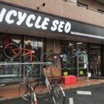BICYCLE SEO(バイシクルセオ)川口店