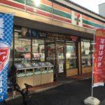 セブンイレブン 鳩ヶ谷南店