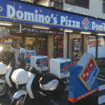 ドミノ・ピザ 鳩ヶ谷店