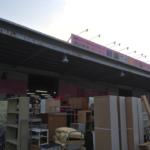 南鳩ヶ谷エリア唯一のリサイクルショップ、創庫生活館 鳩ヶ谷本店