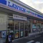 ローソン・スリーエフ 川口朝日四丁目店