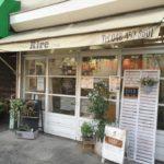 花と雑貨のお店 Rire(リール)南鳩ヶ谷