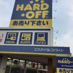 ハードオフ 川口上青木店-南鳩ヶ谷