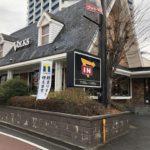 フォルクス(VOLKS)川口中央店