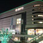 川口市唯一の百貨店、SOGO(そごう)川口店