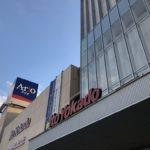 川口駅最寄りの大型ショッピングセンター、アリオ川口