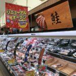 コモディイイダ 鳩ヶ谷店がリニューアルオープン!