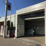 埼玉高速鉄道(SR)南鳩ヶ谷駅
