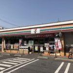 セブンイレブン 川口朝日3丁目店