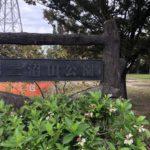 国道122号線沿いの公園、第二沼田公園