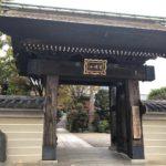 川口元郷駅周辺の初詣スポット、錫杖寺(しゃくじょうじ)